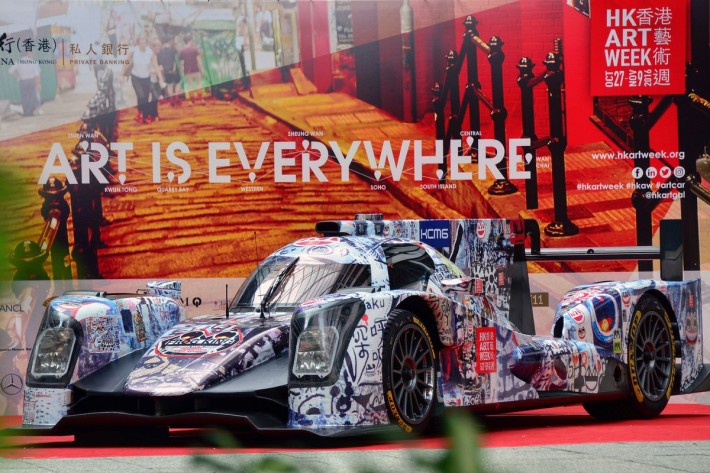 The 24 Hours of Le Mans at Hong Kong Art Week by way of KCMG