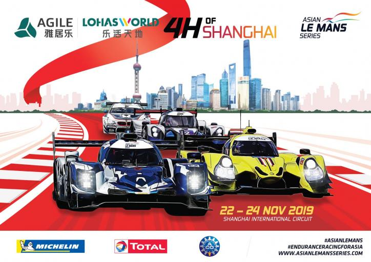 Asian Le Mans Series The 4 Hours Of Shanghai Starting Grid Aco A