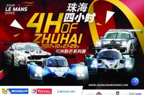 Asian Le Mans Series -  First round of the 2017/2018 season this weekend at Zhuhai (China)