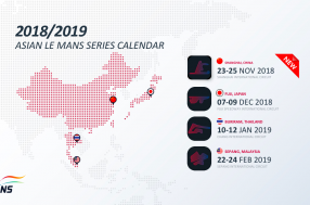Four will be a common theme in the 2018/19 Asian Le Mans Series