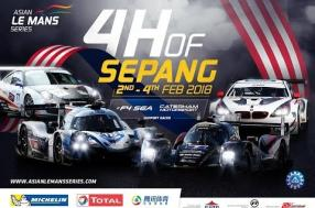 Asian LMS - Follow the 4 Hours of Sepang live