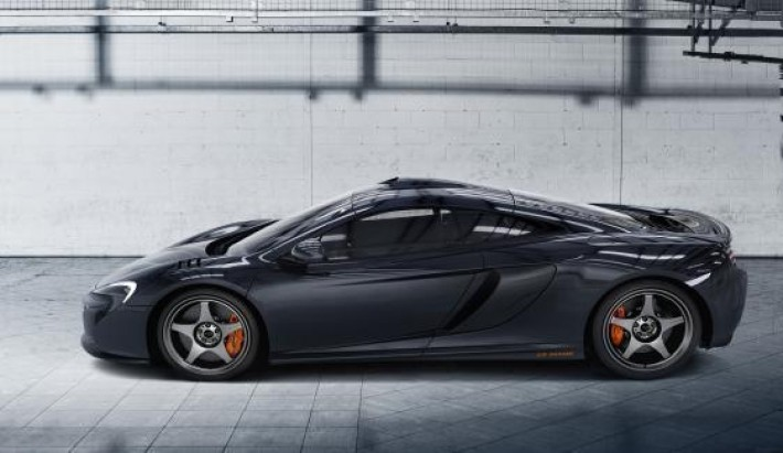 A limited edition McLaren 650S for the 20th anniversary of its 24 Hours of Le Mans win