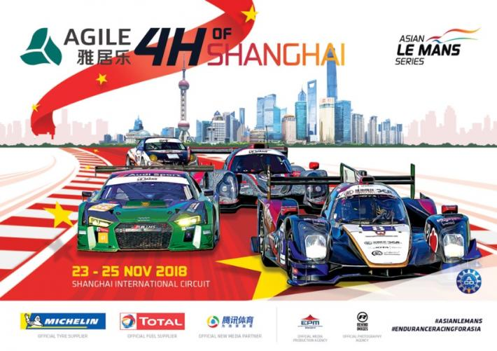 Asian Le Mans Series: Agile becomes title sponsor for Shanghai