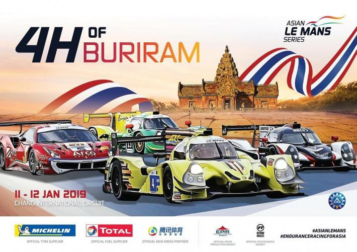 Asian Le Mans Series - The 4 Hours of Buriram this coming weekend