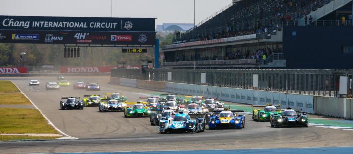 2020 / 2021 Asian Le Mans Series Provisional Calendar Released